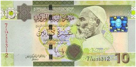778 billets Libye2