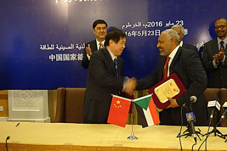 China Sudan  nuclear project