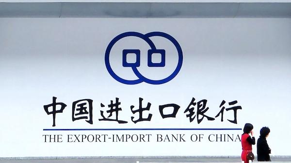 China EximBank
