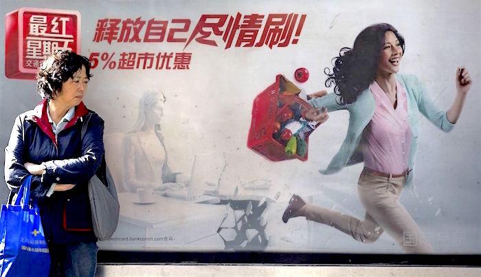 china retail consumer