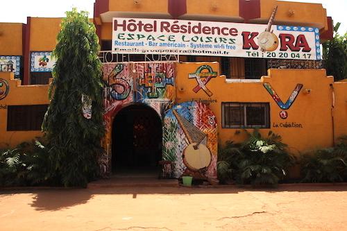 Hôtel Kora facade 3