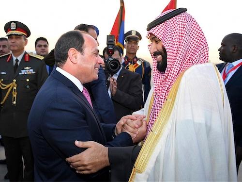 el Sissi Mohammed bin Salman
